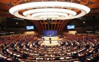 Стала известна дата обсуждения языковой реформы Украины в ПАСЕ