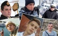 Освобожденным украинским морякам вручили награды