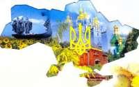 Как Зеленский планирует изметить территориальное устройство Украины
