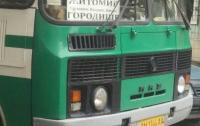 ДТП в Житомире: водитель автобуса протянул по асфальту пенсионерку