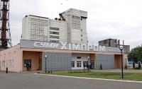 Фирташ и Коломойский готовы бороться за «Сумыхимпром»
