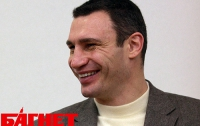 Кличко выбрали мэром Киева