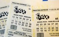 Группа канадцев выиграла в лотерею $37 миллионов