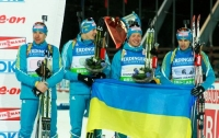 Украинская сборная по биатлону довольна новым обслуживающим персоналом