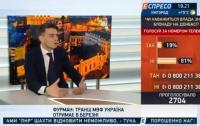 Украина получит транш МВФ в марте, - банкир