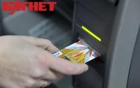 Треть банковских операций в Украине – безналичные