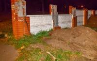 В парке Днепра нашли человеческую кость