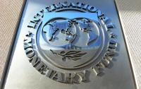 Украина попала в ТОП-3 главных должников МВФ