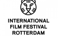 В Роттердаме открывается 43-й международный кинофестиваль