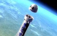 Blue Origin пообещала отправить туристов в космос в 2019 году