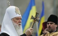 Второе письмо к РПЦ еще более дискредитировало Филарета – эксперты
