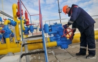 Таможенная стоимость газа для Украины увеличилась