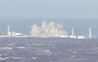 Причины взрыва на АЭС в Японии найдены