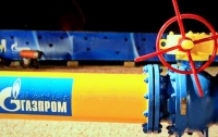 В Украине в будущем хотят сократить потребление газа до 10 млрд куб. м в год