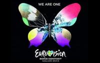 Сегодня финал «Евровидения-2013»