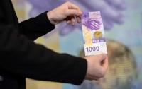 Нацбанк Швейцарии презентовал купюру, ставшую второй по дороговизне в мире