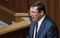 Луценко отказался покинуть пост Генпрокурора