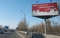 Скандальный экс-соратник Ющенко присоединился к оппозиции