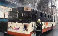 В Кривом Роге загорелся троллейбус