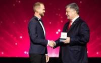 Лучшим педагогом Украины стал учитель информатики из Запорожья
