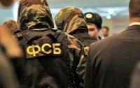 ФСБ официально призналась в присутствии на Донбассе