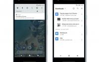 В браузере Google Chrome появилась новая функция просмотра интернета без подключения к сети