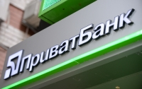 ПриватБанк временно прекратит обслуживать карточки