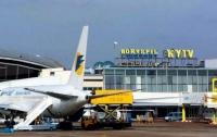 Пассажиры взяли в заложники служащих аэропорта