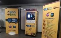 В Италии появились автоматы, в которых можно обменять бутылку на билет в метро