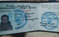 СМИ: убийца Вороненкова будет похоронен в Днепре