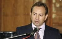 Томенко: Только часть фракции БЮТ-Б примет участие в рассмотрении бюджета