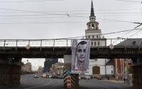 Акцию в поддержку Сенцова организовали в Москве неизвестные волонтеры