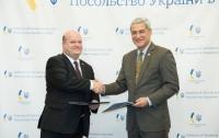 Минобороны Украины и США подписали меморандум о поиске военнопленных и пропавших без вести