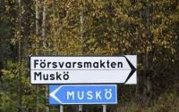 Неизвестные ворвались на военную базу в Швеции