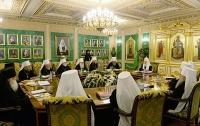 РПЦ обвиняет Украину в том, что выставлены требования назвать русскую церковь русской