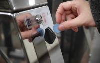 Киевляне смогут ездить по старым жетонам в метро до 31 июля