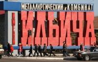 Мариупольские металлурги бастуют против терроризма
