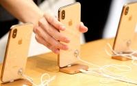 Apple отправили iPhone 5s