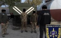 В Одесской области военного начальника поймали на краже топлива