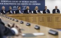 Больше 10 тысяч евро присудил суд выплатить гражданину России