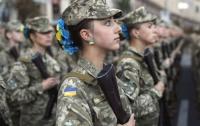 Украинских женщин будут призывать на военную службу