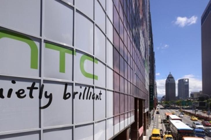 Google иHTC завершили сделку, подразумевающую сотрудничество на $1,1 млрд