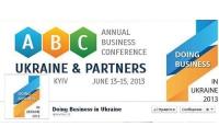 В Киеве начинает работу I Международная бизнес-конференция