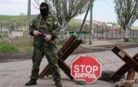 Двое человек умерли по дороге в Украину с оккупированного Донбасса