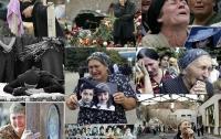 ЕСПЧ обязал Россию выплатить €3 млн по делу о теракте в Беслане