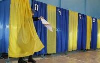 В МВД напомнили о наказании за фотографирование бюллетеня на выборах