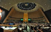 ООН утвердили бюджет организации на два года