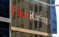 Агентство Fitch подтвердило суверенный рейтинг Украины