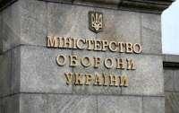 Российский вояка уже не сможет своими ногами вернуться домой с украинского Донбасса