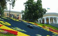 Киевские цветочные часы оформят в тематике празднования 1025-летия крещения Киевской Руси